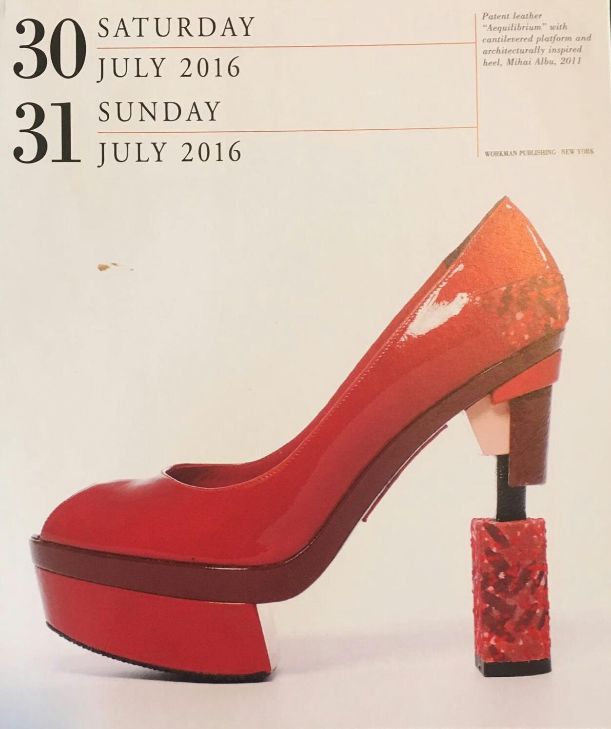 30 iulie: inca o ocazie sa sarbatorim design-ul romanesc