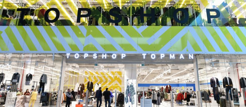 Topshop Topman |Băneasa Shopping City | New Store